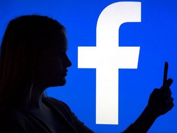 Une nouvelle fonctionnalité sur Facebook pour un peu mieux contrôler les informations personnelles