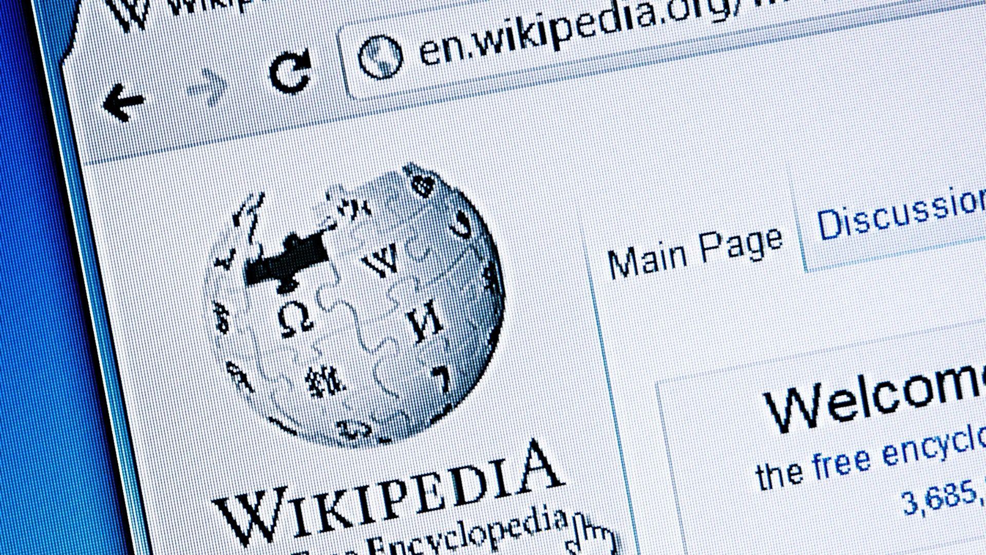 Wikipédia veut que les GAFA paient